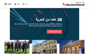deutschland-de-5-auf-arabisch