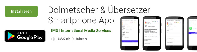 app-banner-android
