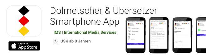 app-banner-iphone